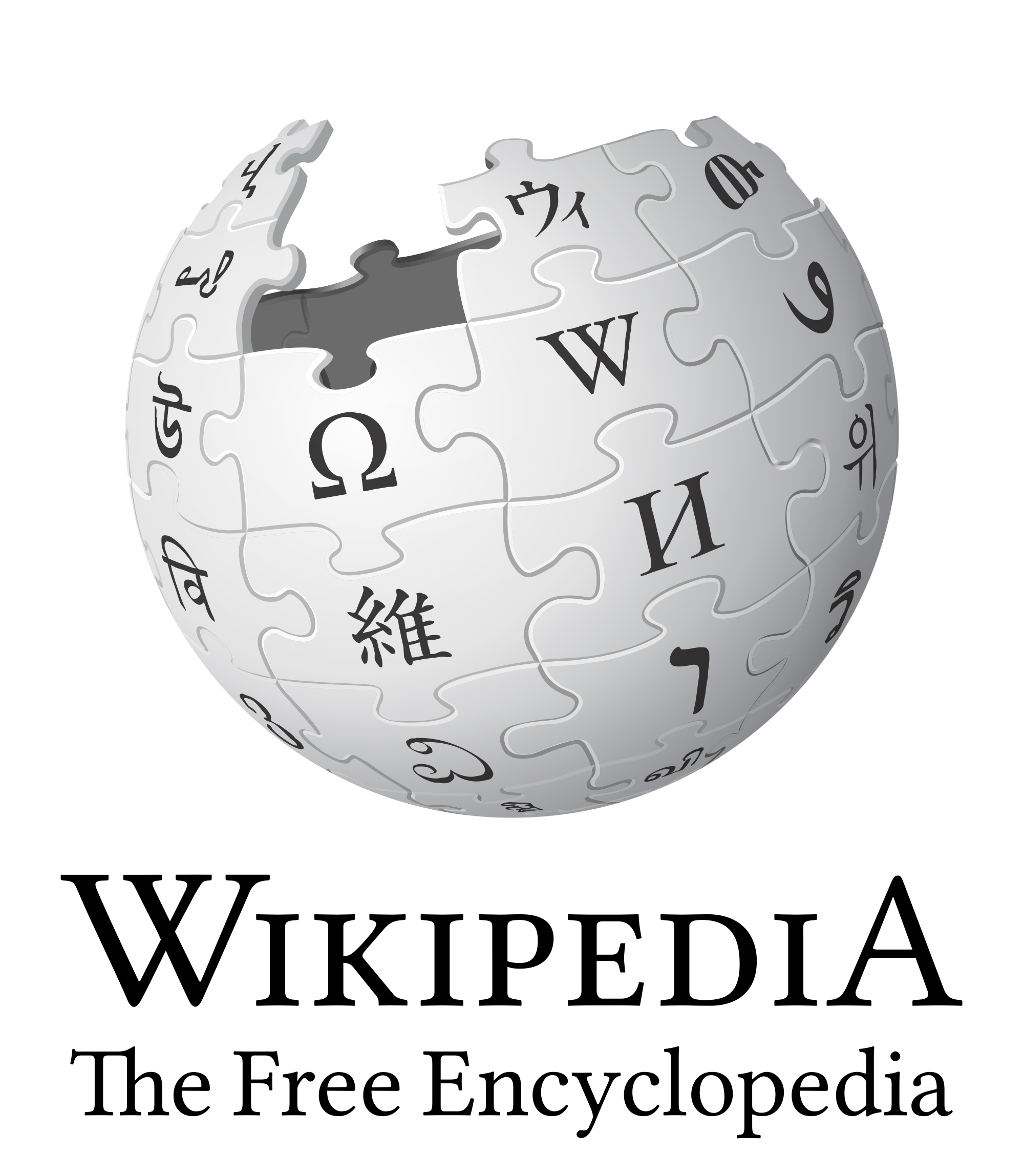 Pros and Cons of Wikipedia